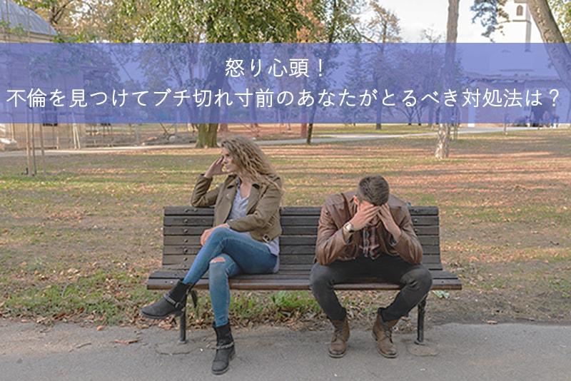 ベンチに座る恋人
