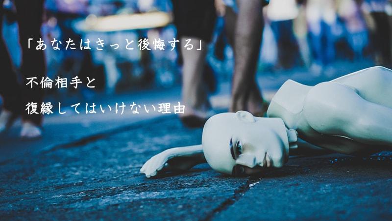 壊れる人形