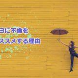 傘を持つ女性
